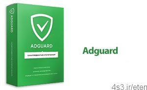 17 18 300x184 - دانلود Adguard Premium v6.3.1399.4073 - نرم افزار مسدود کردن تبلیغات و تهدیدات اینترنت