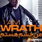 19 16 150x150 - دانلود فیلم I Am Wrath 2016 من خشم هستم با دوبله فارسی