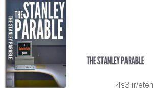 2 23 300x173 - دانلود The Stanley Parable - بازی داستان استنلی