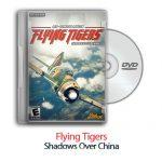 2 65 150x150 - دانلود Flying Tigers: Shadows Over China - بازی ببرهای پرواز: سایه های فراتر از چین