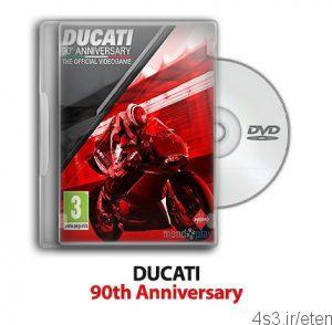 20 11 300x294 - دانلود Ducati: 90th Anniversary - بازی دوکاتی: ۹۰اُمین سالگرد