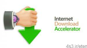 21 10 300x165 - دانلود Internet Download Accelerator vPro 6.16.1.1597 - نرم افزار مدیریت دانلود