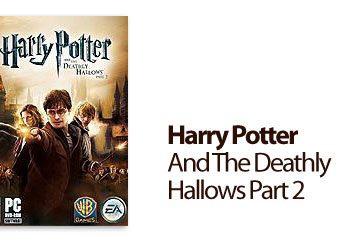 22 9 350x245 - دانلود Harry Potter 8 And The Deathly Hallows Part 2 - بازی هری پاتر و یادگاران مرگ قسمت ۲