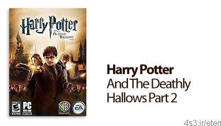 دانلود Harry Potter 8 And The Deathly Hallows Part 2 – بازی هری پاتر و یادگاران مرگ قسمت ۲