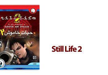 23 9 350x245 - دانلود Still Life 2 - بازی حیات خاموش