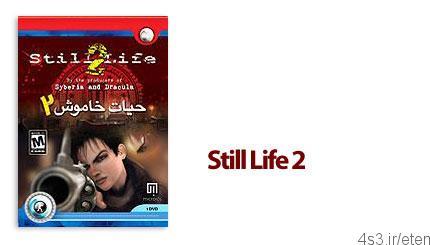 دانلود Still Life 2 – بازی حیات خاموش