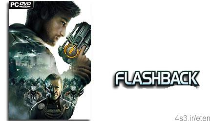 دانلود FlashBack – بازی وقفه زمانی