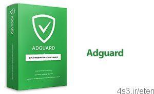 28 300x184 - دانلود Adguard Premium v6.2.437.2171 - نرم افزار مسدود کردن تبلیغات و تهدیدات اینترنتی