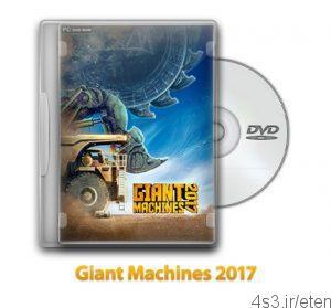 28 5 300x279 - دانلود Giant Machines 2017 - بازی ماشین های غول آسا