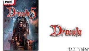 28 8 300x173 - دانلود Dracula 4 and 5 - بازی های دراکولا ۴ و ۵