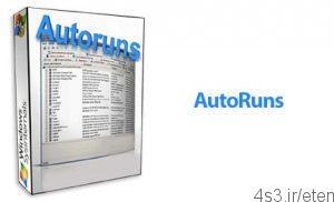 3 11 300x182 - دانلود AutoRuns v13.80 - نرم افزار نمایش برنامه ها و فایل های اجرا شده به طور اتوماتیک، هنگام بوت شدن سیستم و یا لاگین شد