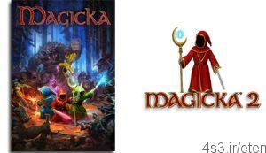 3 31 300x173 - دانلود Magicka 2 - بازی جادو ۲