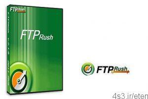 3 38 300x200 - دانلود FTPRush v2.1.8 - نرم افزار مدیریت اف تی پی