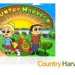 30 1 150x150 - دانلود Country Harvest - بازی کاشت و برداشت محصول از مزرعه