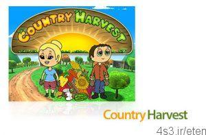 30 1 300x197 - دانلود Country Harvest - بازی کاشت و برداشت محصول از مزرعه