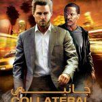 37 3 150x150 - دانلود فیلم Collateral 2004 جانبی با دوبله فارسی