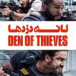 39 3 150x150 - دانلود فیلم Den of Thieves 2018 لانه دزدها با زیرنویس فارسی