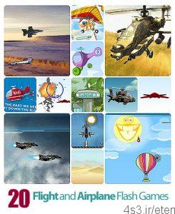 4 20 245x300 - دانلود Collection of Flight and Airplane Flash Games - مجموعه بازی های فلش، بازی های هوانوردی و هواپیمایی