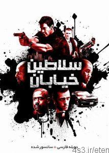41 3 214x300 - دانلود فیلم Street Kings 2008 سلاطین خیابان با دوبله فارسی