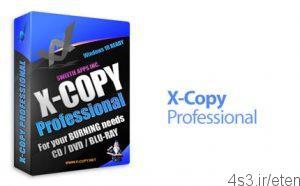 45 300x186 - دانلود X-Copy Professional v1.1.9 - نرم افزار تهیه نسخه پشتیبان از دیسک ها