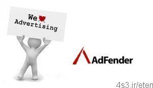 47 1 300x173 - دانلود AdFender v1.5 - نرم افزار حذف تبلیغات در صفحات وب