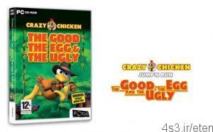 5 14 300x186 - دانلود Moorhuhn/Crazy Chicken Jump'n Run: The Good The Egg And The Ugly v1.2 - بازی جوجه دیوانه، به دنبال گنج گمشده