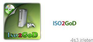 5 16 300x135 - دانلود Iso2GoD v1.3.6 - نرم افزار تبدیل فایل ایمیج بازی به فرمت قابل اجرا بر روی ایکس باکس