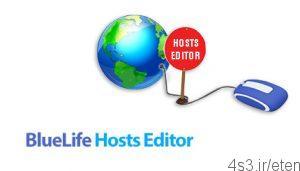 5 31 300x171 - دانلود BlueLife Hosts Editor v1.2 - نرم افزار ویرایش فایل Hosts ویندوز