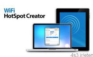 53 1 300x183 - دانلود WiFi HotSpot Creator v2.0 - نرم افزار تبدیل کامپیوتر و لپ تاپ به هات اسپات وای فای