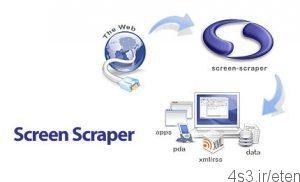 58 1 300x182 - دانلود Screen Scraper Enterprise v7.0 x86/x64 - نرم افزار استخراج تمام اطلاعات یک وب سایت