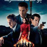 6 27 150x150 - دانلود فیلم Gangster Squad 2013 جوخه گانگسترها با دوبله فارسی