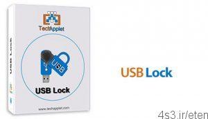 6 3 300x172 - دانلود USB Lock v1.2.0 - نرم افزار قفل گذاری بر روی انواع دستگاه های ذخیره سازی