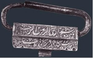 7 51 300x189 - هنر قفل سازی