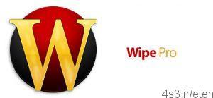 7 6 300x139 - دانلود Wipe Pro v17.20 - نرم افزار پاکسازی کامپیوتر از اطلاعات ناخواسته