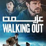 74 150x150 - دانلود فیلم Walking Out 2017 عزیمت با زیرنویس فارسی