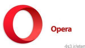9 14 300x171 - دانلود Opera v54.0.2952.51 + 12.18 Build 1873 x86/x64 - نرم افزار مرورگر اینترنت اپرا