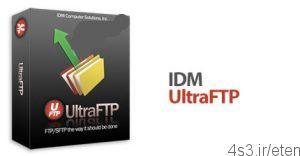 9 25 300x156 - دانلود IDM UltraFTP v18.10.0.6 x86/x64 - نرم افزار مدیریت اف تی پی