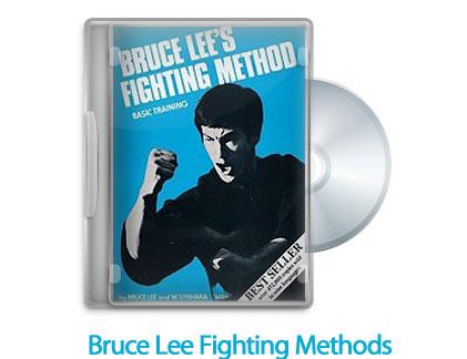 دانلود مستند آموزش روش مبارزه بروس لی و دفاع شخصی