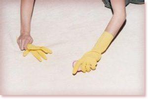 Untitled 134 300x200 - راه های از بین بردن کرک فرش