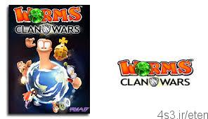 download 1 - دانلود Worms: Clan Wars - بازی کرم ها: جنگ های قبیله ایی