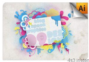 illustrator 300x210 - آموزش ایلوستریتور خلق یک زمینه زیبا از ترکیب تصاویر مختلف وکتور