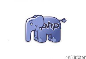 php 300x207 - دانلود PHP v7.2.7 - نرم افزار برنامه نویسی پی اچ پی