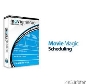 نرم افزار زمانبندی مراحل تولید یک پروژه فیلمسازی Movie Magic Scheduling v6.2.0406 300x293 - دانلود نرم افزار زمانبندی مراحل تولید یک پروژه فیلمسازی Movie Magic Scheduling v6.2.0406