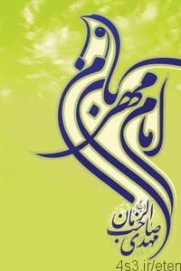 12678255812931302914741172011915722130 200x300 - دانلود مجموعه آثار علی فانی