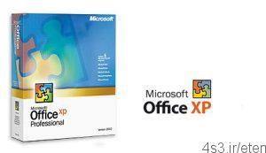 3 11 300x173 - دانلود Microsoft Office XP SP3 - نرم افزار آفیس ایکس پی