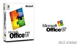 5 7 300x173 - دانلود Microsoft Office 97 - مجموعه نرم افزار های کاربردی آفیس ۹۷