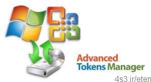 8 9 300x163 - دانلود Advanced Tokens Manager v3.5 - نرم افزار پشتیبان گیری از فعال ساز ویندوز و آفیس