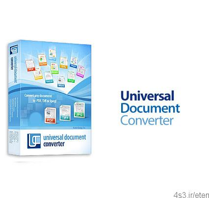 دانلود Universal Document Converter v6.8.1712.15160 – نرم افزار تبدیل اسناد مختلف به پی دی اف و عکس
