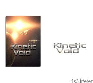 kinetic void 300x266 - دانلود Kinetic Void - بازی فضای پر جنبش