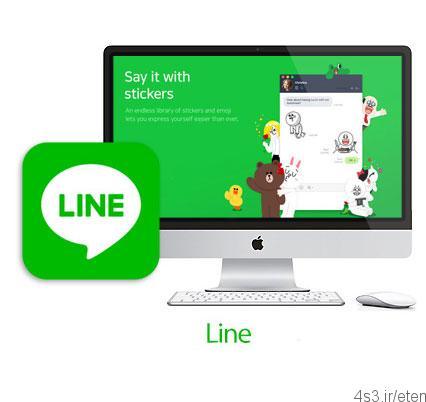 دانلود نرم افزار برقراری تماس و ارسال پیامک رایگان لاین برای مک Line v5.8.0 MacOSX